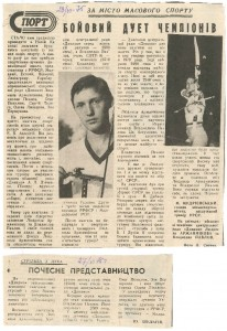 Ludmila1975a