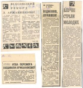 Ludmila1983a