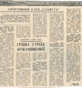 Ludmila1985c