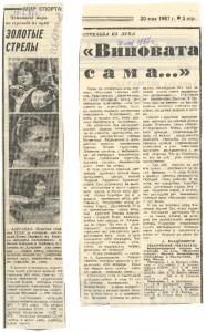 Ludmila1987a